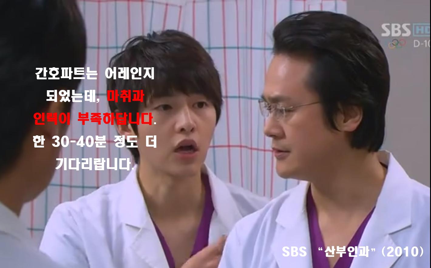 800임신준비-제왕절개-마취과 어레인지.png