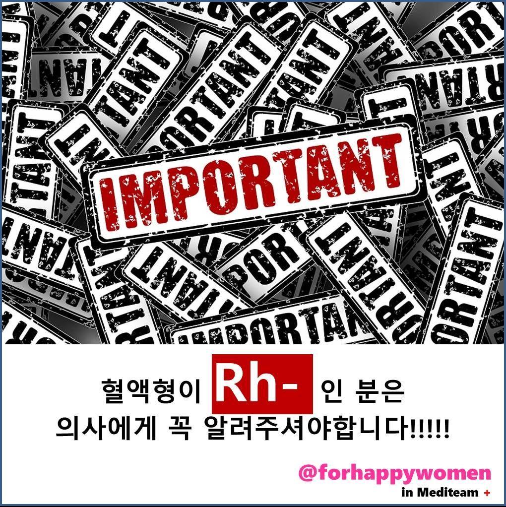 Rh-.jpg