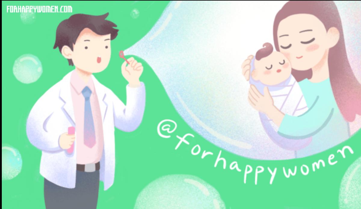 임신준비-출산-대문사진
